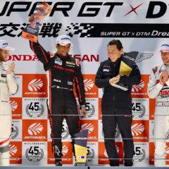 SUPER GT x DTM Dream Race
